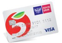 вырчайкарта от пятерочки банковская карта