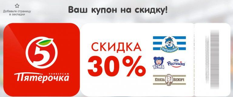 В пятерочке можно купить сигареты за баллы сигареты hb купить в москве цена